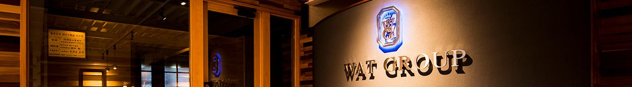 WATグループ
